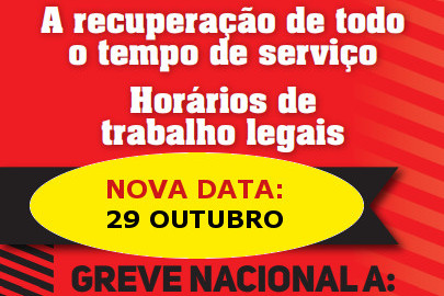 pop up greve15OutNova